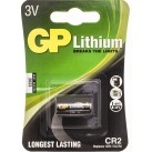 GP BATTERIES Lithium Batteries