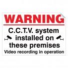 Warning CCTV In Operation 240 x 360mm Sticker
